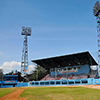 Estadio Mártires de Barbados